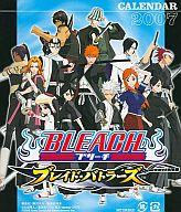 BLEACH-ブリーチ- 「PS2 BLEACH~ブレイド・バトラーズ~」 購入特典  2007年度卓上カレンダー