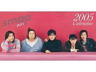 SMAP 2005年度カレンダー