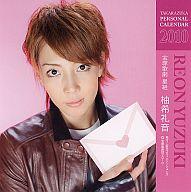 柚希礼音(宝塚歌劇団星組) 2010年度宝塚パーソナル卓上カレンダー