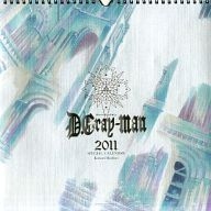D.Gray-man 2011年度コミックカレンダー