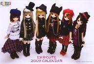 えっくす☆きゅーと 2009年度卓上カレンダー