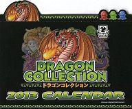 ドラゴンコレクション オリジナル2013年度卓上カレンダー 「ドラゴンコレクション×ローソン」 キャンペーン景品
