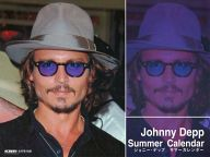 ジョニー・デップ 2006年7月~9月カレンダー SCREEN2006年9月号 付録