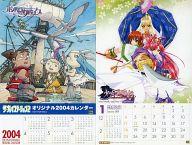 ザ・プレイステーション2 2004年度オリジナル卓上カレンダー