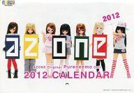 アゾン 2012年度オリジナルピュアニーモドールカレンダー