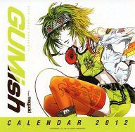 GUMish 2012年度卓上カレンダー 「CD EXIT TUNES PRESENTS GUMish from Megpoid」 アニメイト特典