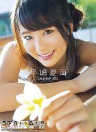 平嶋夏海 2015年度カレンダー