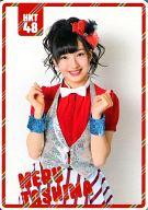田島芽瑠(HKT48) 2014年10月~2015年3月ポケットスクールカレンダー 「CD 控えめI love you !」 初回プレス盤購入特典