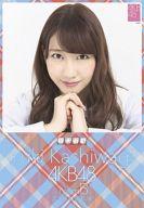 柏木由紀(AKB48) 2015年度卓上カレンダー