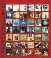 ワーナーミュージック・ジャパン 1999年度ポピュラーカレンダー