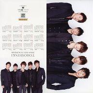 東方神起 2010年度卓上スクールカレンダー 「CD BEST SELECTION 2010」 TSUTAYA予約特典