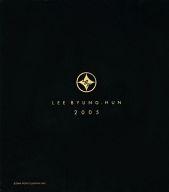 [単品]イ・ビョンホン 2005年度卓上カレンダー 「DVD L.B.H コレクターズBOX 初回限定版」