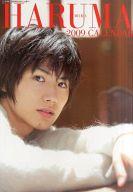 三浦春馬 2009年度カレンダー