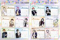 ボーイフレンド(仮) 2015年度両面ポスターカレンダー B's-LOG 2015年3月号付録