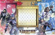 [単品]BLADESTORM -百年戦争- 百年カレンダー 「PS3ソフト BLADESTORM 百年戦争 プレミアムBOX」 同梱特典