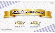 [単品]金色のコルダ 2015年度ミニキャラ卓上スクールカレンダー 「ネオロマンス・フェスタ 金色のコルダ Featuring 天音学園/星奏学院 豪華2校セットパンフレット」