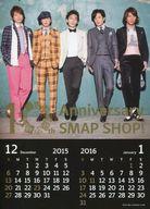 SMAP 2015年12月~2016年1月カードカレンダー 10th Anniversary SMAP SHOP! グッズ購入特典