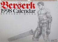 [破損品] ベルセルク 1998年度カレンダー