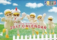 アゾン 2017年度オリジナルドールカレンダー ウィンターキャンペーン