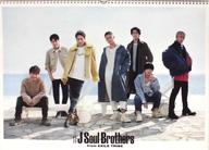 三代目J Soul Brothers 2017年度壁掛けカレンダー