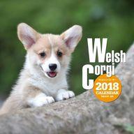 ウェルシュ・コーギー 2018年度大判カレンダー
