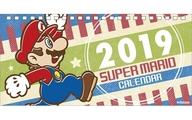 スーパーマリオ 2019年度カレンダー