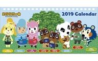 どうぶつの森 2019年度カレンダー