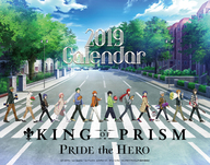 KING OF PRISM -PRIDE the HERO- 2019年度卓上カレンダー