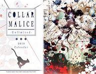 Collar×Malice 2019年度卓上カレンダー