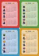 [単品] 2019年カレンダーカードセット 「ファイアーエムブレム0(サイファ) ファンボックス 白/黒 C95限定」 同梱品