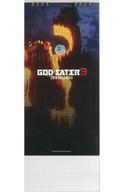 [単品] ビジュアルGE3カレンダー2019(スーパーロングタイプ) 「PS4ソフト GOD EATER 3:ゴッドイーター3 ファミ通DXパック」 同梱特典