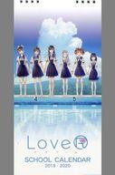 [単品] LoveR(ラヴアール) 卓上スクールカレンダー 2019-2020 「PS4ソフト LoveR(ラヴアール) ファミ通DXパック」 同梱品