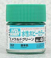 塗料 水性ホビーカラー エメラルドグリーン[H-46]