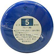 塗料 Mr.カラースプレー ブルー[S5N]