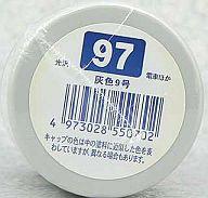 塗料 Mr.カラースプレー 灰色9号[S97N]