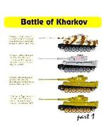 1/72 VI号戦車ティーガーI ハリコフの戦い パート1 デカール [HMDT72002]