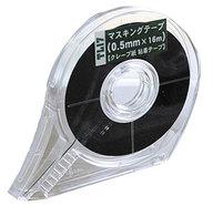 マスキングテープ(0.5mm×16m) 「スグレモノ工具シリーズ」 [TL17]