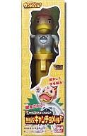 金色のガッシュベル サウンドギミックロッド 無敵キャンチョメ棒