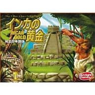 インカの黄金 完全日本語版 (Incan Gold)