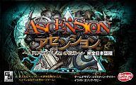 アセンション ~「神を屠りし者」の伝承~ 完全日本語版 (Ascension - Chronicle of the Godslayer)