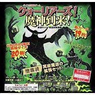 クォーリアーズ! 拡張1 魔神到来! 完全日本語版 (Quarriors! - Rise of the Demons)