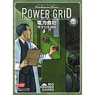 電力会社 完全日本語版 (Power Grid)
