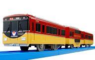 プラレール S-59 京阪電車8000系(特急)
