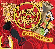 ジャングル・スピード 日本語版 (Jungle Speed)
