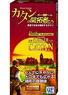 カタンの開拓者たち スタンダード 5~6人用拡張版 日本語版 (Die Siedler von Catan)