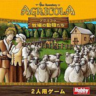 アグリコラ:牧場の動物たち 日本語版 (Agricola: All Creatures Big and Small)