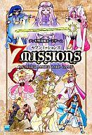 [特典付] セブンミッションズ (7 Missions)
