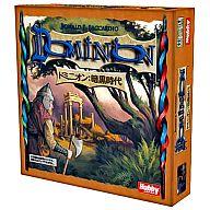 ドミニオン 暗黒時代 日本語版 (Dominion: Dark Ages)