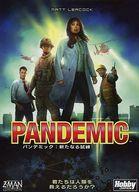パンデミック:新たなる試練 日本語版 (Pandemic: A New Challenge)