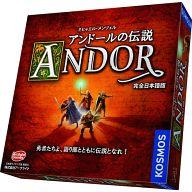 アンドールの伝説 完全日本語版 (Legends of Andor)